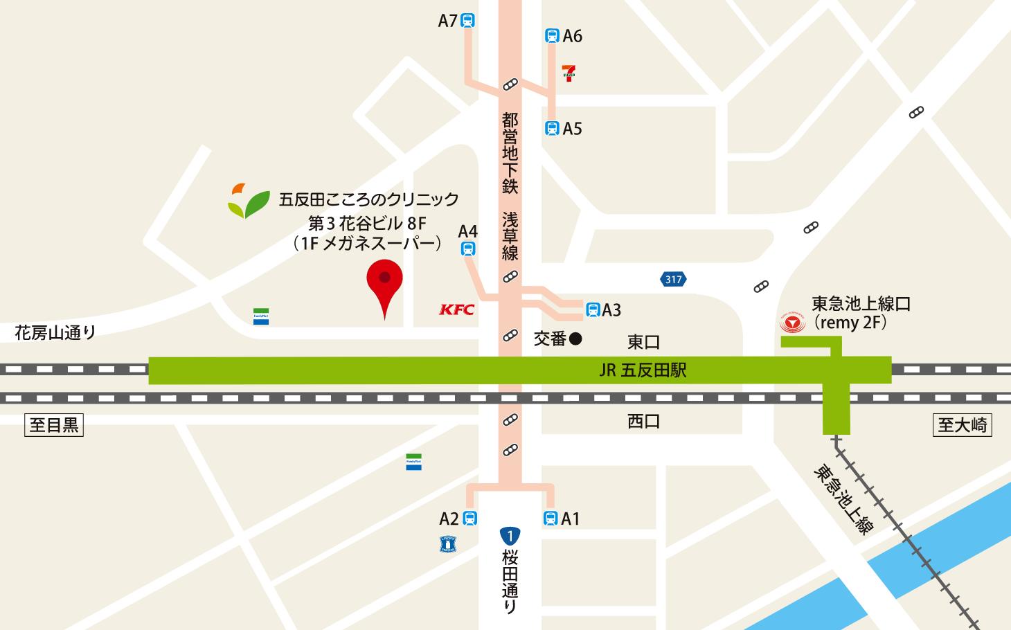 メンタル クリニック 五反田